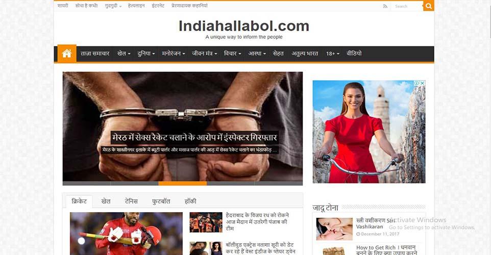 indiahallabol