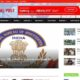 news website designing Company